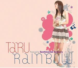Rainbow_fantasydn