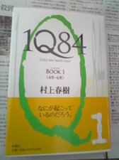20100721_012