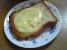 Cream2