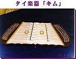 Kimu3