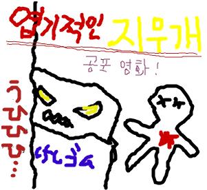Cocolog_oekaki_2009_03_10_22_18